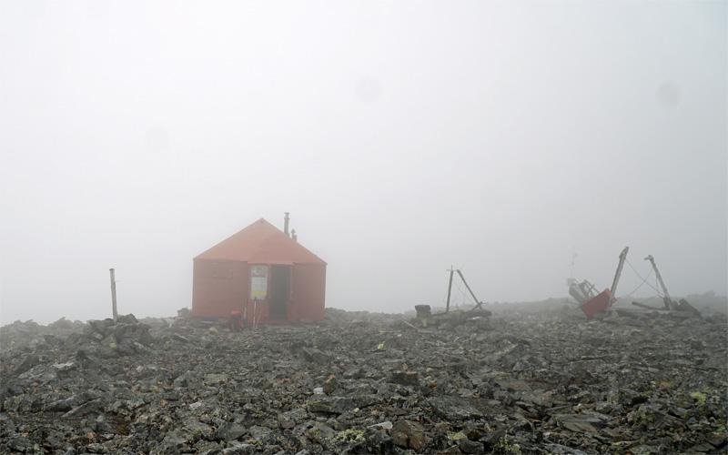 Pårteobservatoriet